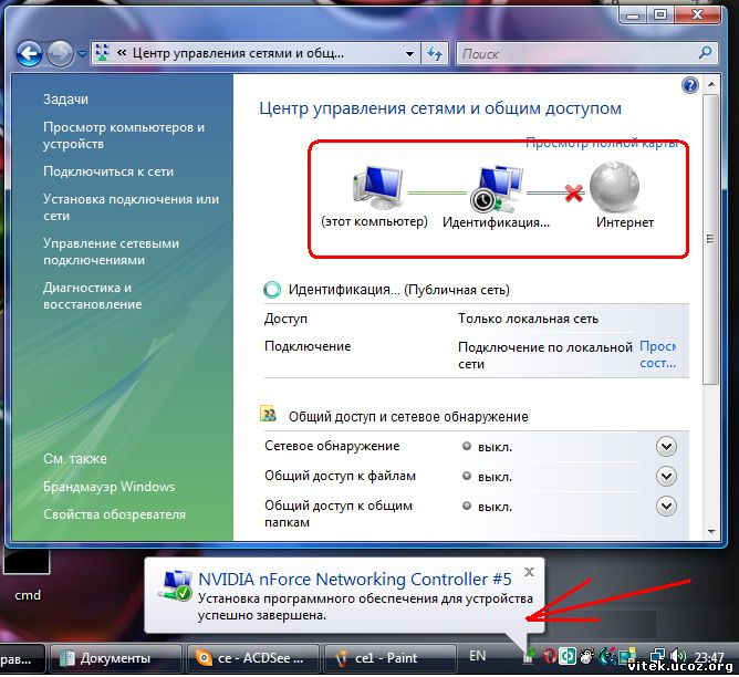 Настройка windows xp.